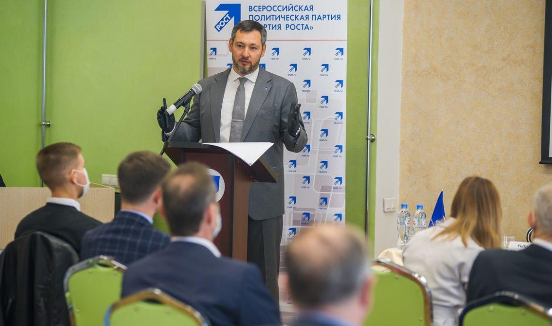 Партия Роста выдвинула Олега Коробченко в кандидаты на пост президента Татарстана и кандидатов на муниципальные выборы