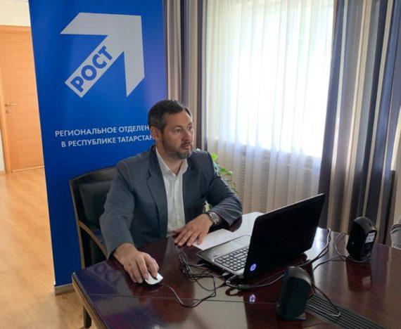 Партия РОСТА в Татарстане поделилась опытом с коллегами из регионов России