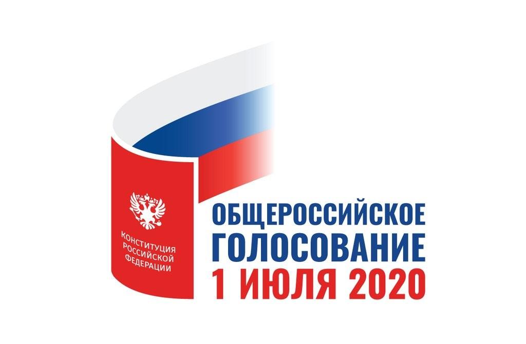 На голосовании по Конституции РФ будет 695 наблюдателей от Партии Роста в Татарстане