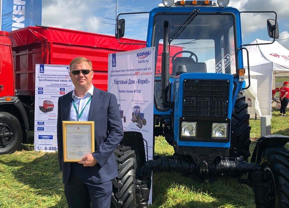 Предприниматель из Партии Роста в Татарстане получил сертификат на грант 40 миллионов рублей