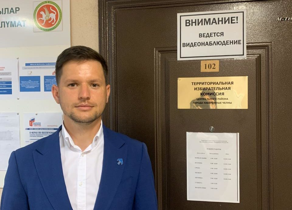 «Партия Роста» представила в ТИК партсписок на участие в выборах в Челнах