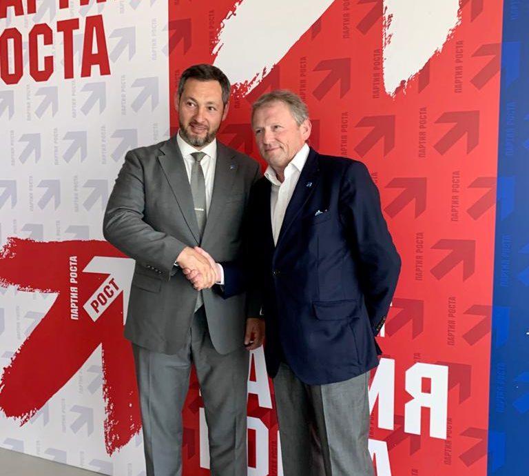 Олег Коробченко избран в Федеральный политсовет Партии Роста