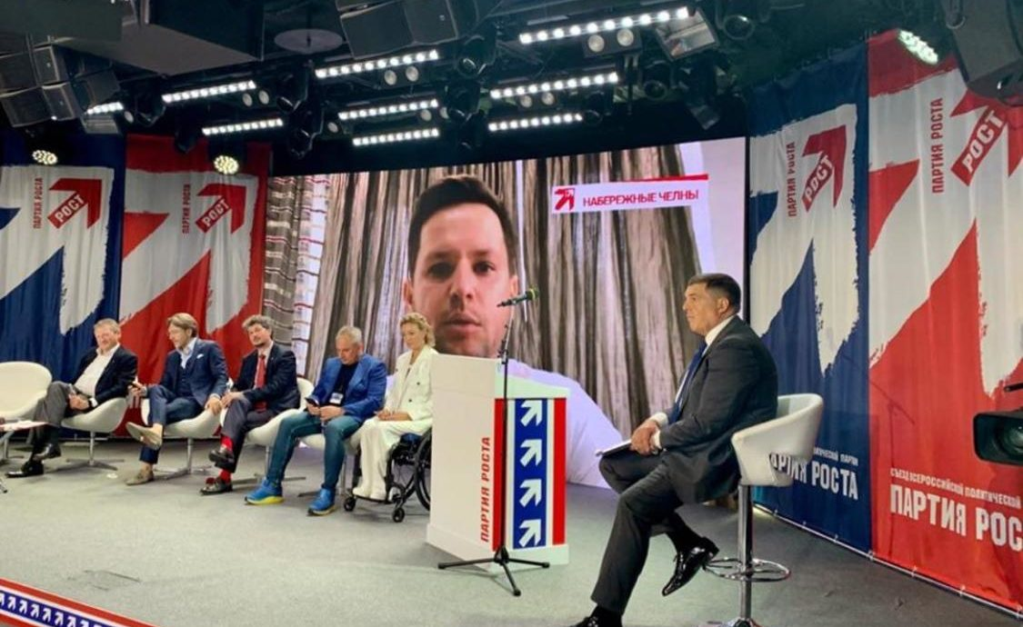 Руслан Нигматулин: «Экономика должна перестать сжиматься как шагреневая кожа»