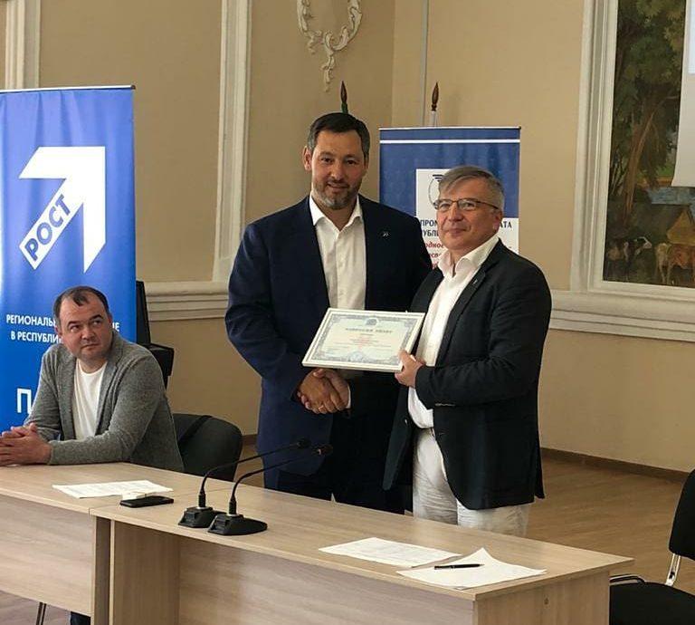 Олег Коробченко получил членский билет ТПП РТ и России для компании «Кориб»