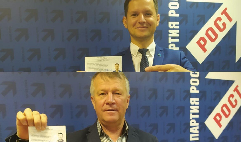 Зарегистрированы все 119 кандидатов в депутаты от Партии Роста в Татарстане