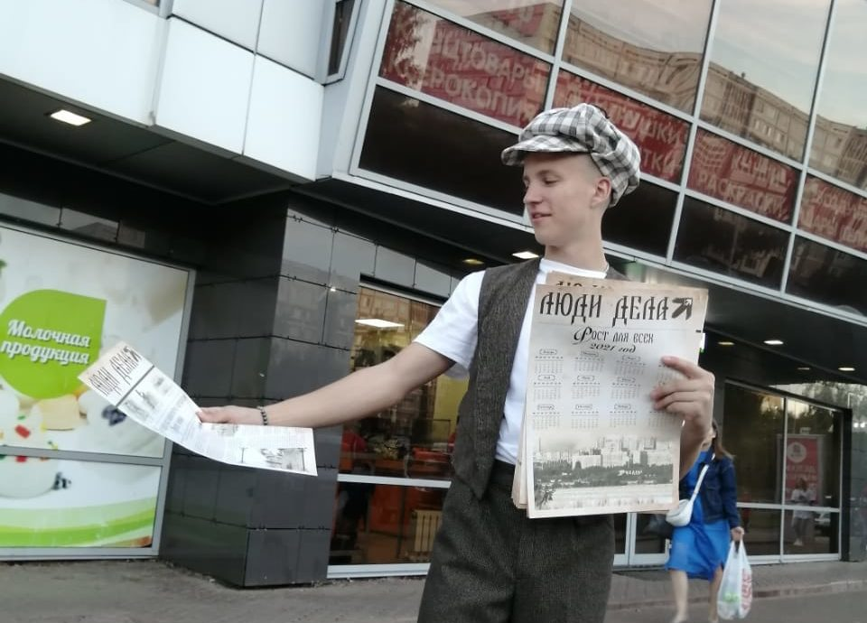 Партия Роста в Татарстане провела креативные пикеты