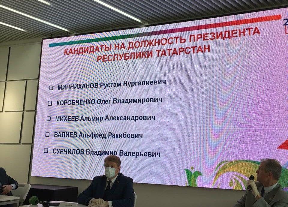ЦИК РТ провела жеребьевку: кандидату на пост президента РТ Олегу Коробченко выделено эфирное время и площади в СМИ