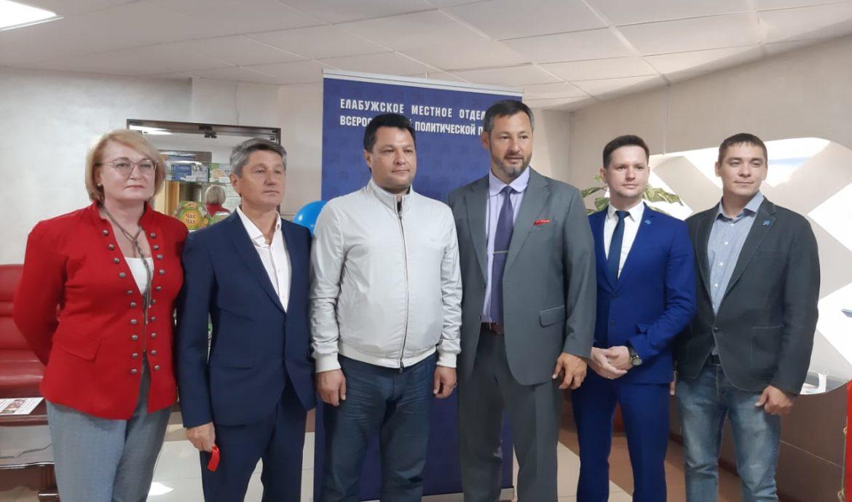 Партия Роста открыла очередной офис отделения в Татарстане