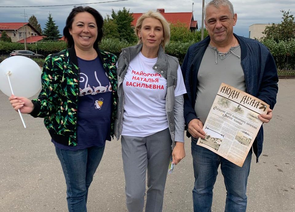 В Тукаевском районе прошли пикеты кандидата в депутаты Натальи Майоровой