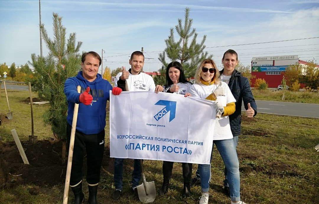 Партия Роста приняла участие в акции «Сохраним лес»