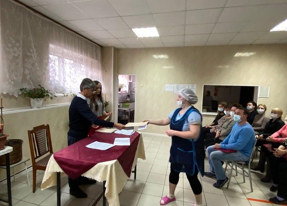 На Елабужском пищекомбинате наградили лучших сотрудников