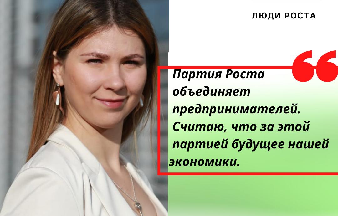 «В планах — объединить предпринимателей и самозанятых Мамадышского района»