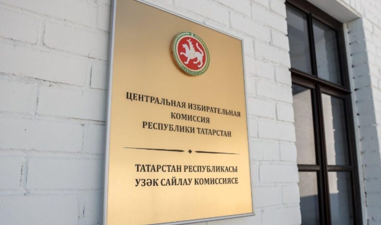16 кандидатов от Партии Роста в Татарстане вошли в ТИКи