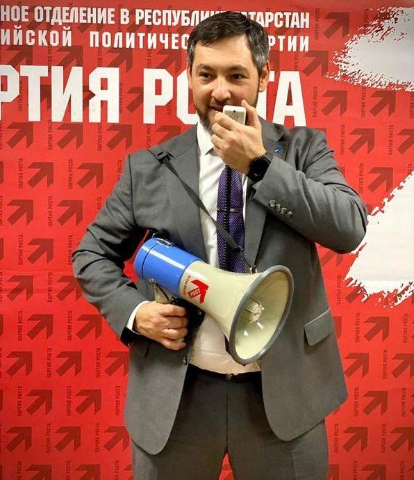 Итоги работы Партии Роста в Татарстане за 2020 год