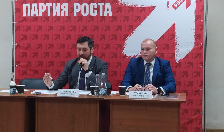 Партия Роста в Татарстане намерена участвовать в выборах в Госдуму РФ