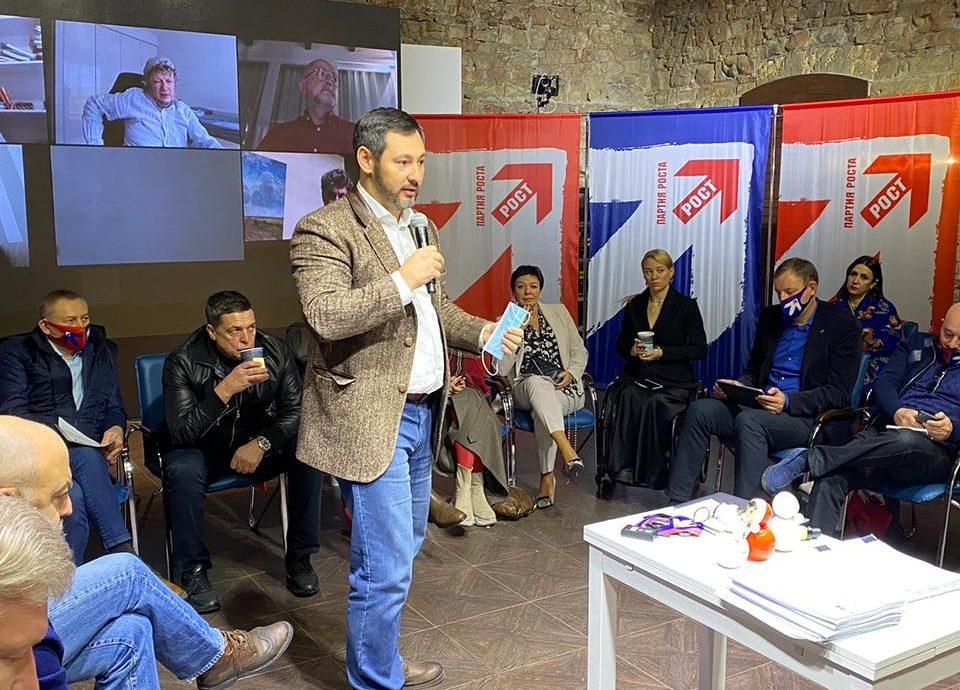 Олег Коробченко выступил на федеральном политсовете Партии Роста