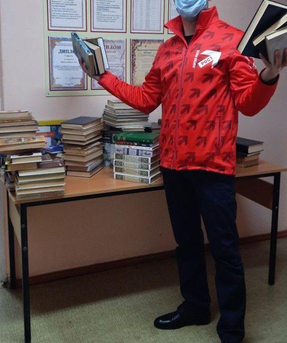Депутат от Партии Роста в Татарстане поддержал акцию «Дарите книги с любовью»