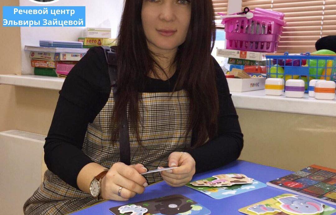 Депутат от Партии Роста открыла третий центр для детей с нарушениями речи и психическими расстройствами