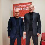 Партия Роста в Татарстане продолжает отбор проектов в программу «100 заводов»