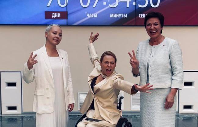 ЗаДело: женская тройка Партии Роста представила документы в ЦИК