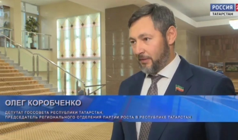 Олег Коробченко телеканалу Россия 24: «Бизнес испытывает давление!»