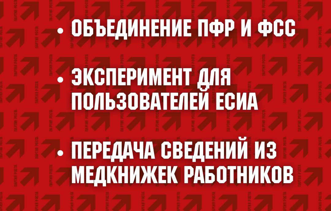Лариса Ковальчук: «Может стоит объединить четыре ведомства в одно?»